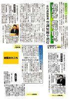2011-01-4